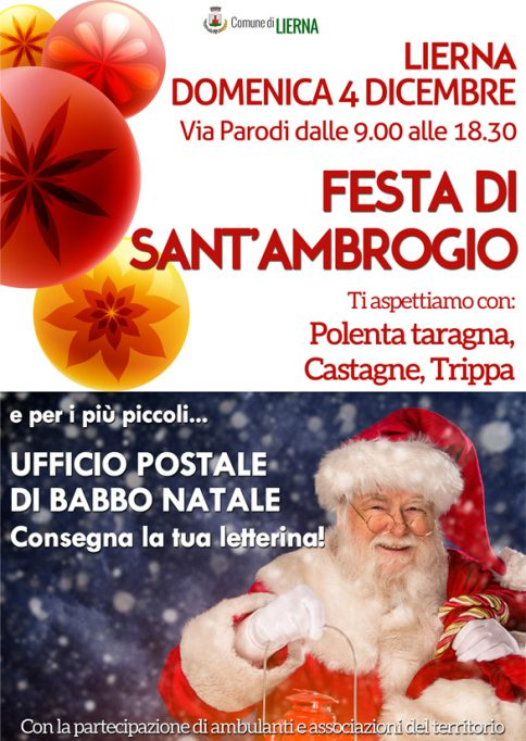 natale-2016-fronte
